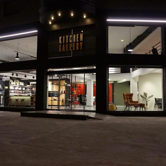 νέο κατάστημα KITCHEN GALLERY στην Ηγουμενίτσα